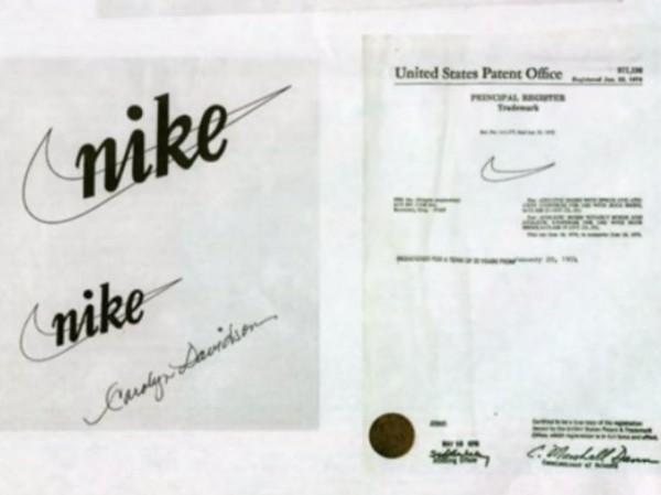 나이키 초기 로고 디자인